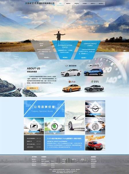 天津世宏远东国际贸易有限公司